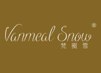 25-V2384 梵蜜雪 VANMEAL SNOW