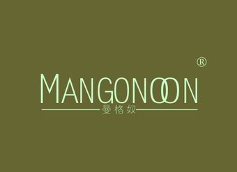 25-V2408 曼格奴 MANGONOON