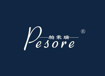 25-V2439 帕索瑞 PESORE