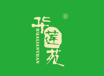 30-X513 华莲苑