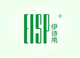 25-V2445 伊诗帛 EISP