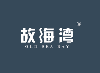 29-V408 故海灣 OLD SEA BAY