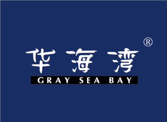 29-V374 华海湾 GRAY SEA BAY
