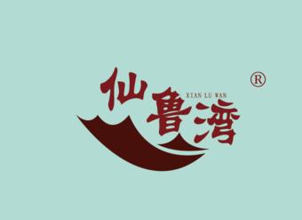 29-V385 仙鲁湾