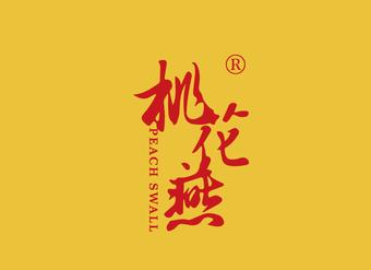29-V378 桃花燕 PEACH SWALL