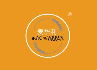 43-V340 麦华利 MACWARREN
