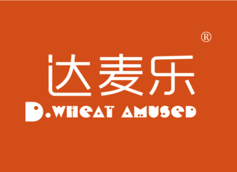 43-V342 达麦乐 D.WHEAT AMUSED