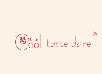 43-V391 酷味达 COOL TASTE DARE
