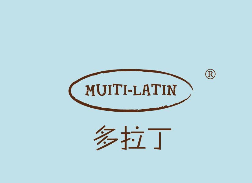 多拉丁 MULTI-LATIN