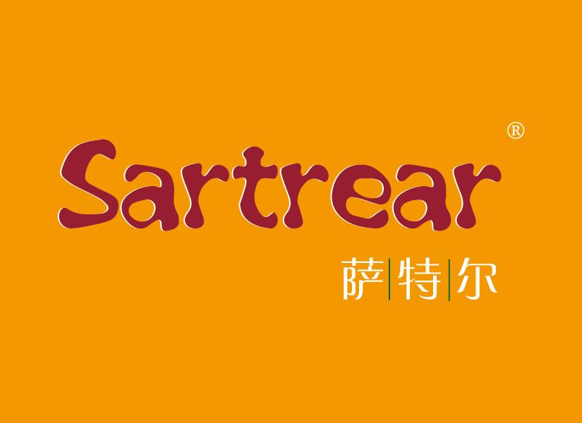 萨特尔 SARTREAR