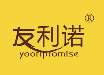 21-V160 友利诺 YOORIPROMISE