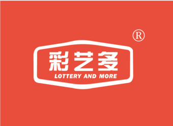 21-V163 彩艺多 LOTTERY AND MORE