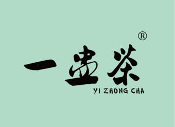 43-V370 一盅茶 YIZHONGCHA