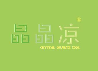 43-V372 晶晶凉 CRYSTAL QUARTZ COOL