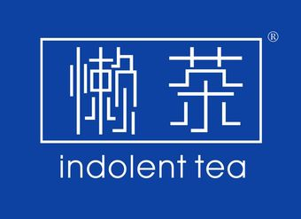 30-V605 懒茶 INDOLENT TEA