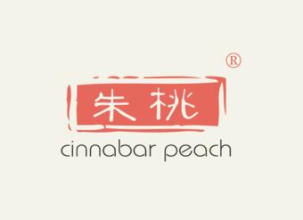 43-V376 朱桃 CINNABAR PEACH