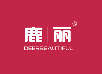 43-V387 鹿丽 DEERBEAUTIFUL