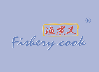 43-V388 漁煮義 FISHERY COOK
