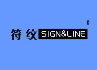 25-Y565 符纹 SIGN&LINE