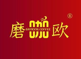 43-V398 磨咖欧 GRINDING COFFEE