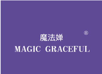 03-V499 魔法婵 MAGIC GRACEFUL