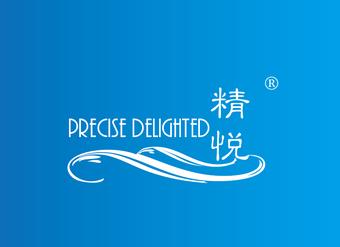 03-V496 精悦 PRECISE DELIGHTED