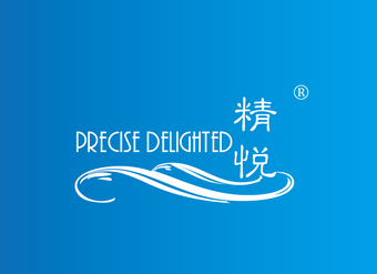 03-V496 精悅 PRECISE DELIGHTED
