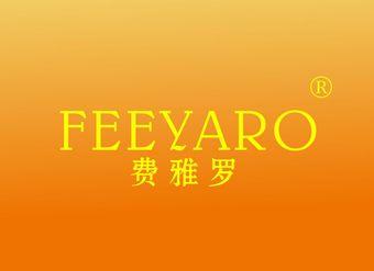 29-V429 费雅罗 FEEYARO