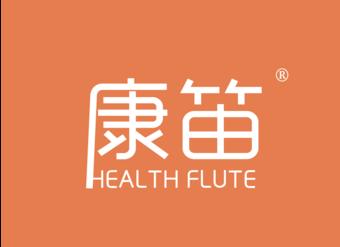 21-V178 康笛 HEALTH FLUTE