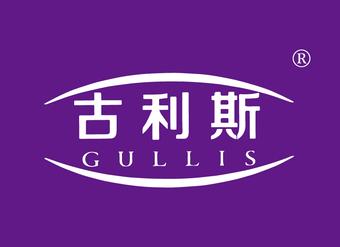 04-X091 古利斯 GULLIS