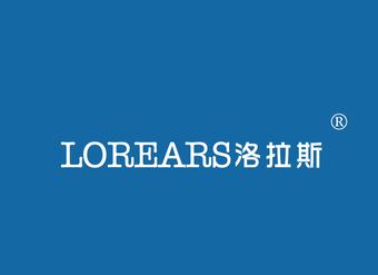 04-V057 洛拉斯 LOREARS