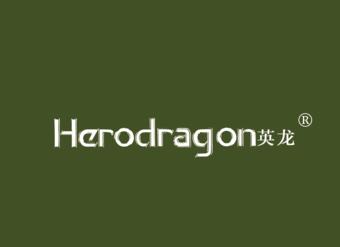 04-V062 英龙 HERO DRAGON