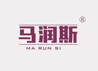 04-V043 马润斯