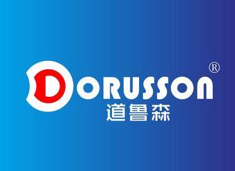 04-V066 道鲁森 DORUSSON