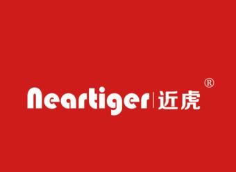 04-V073 近虎 NEARTIGER