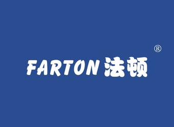 04-V078 法顿 FARTON