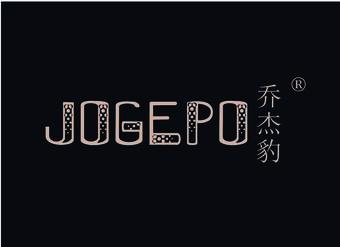 25-V2510 乔杰豹 JOGEPO