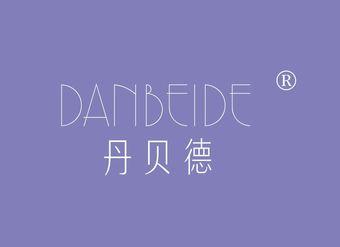 03-V568 丹贝德