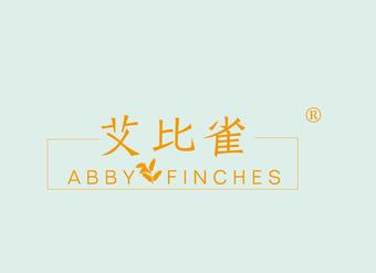 10-V070 艾比雀 ABBY FINCHES