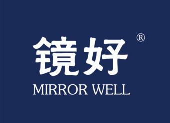 05-V274 镜好 MIRROR WELL