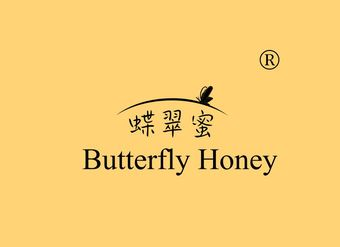 03-V538 蝶翠蜜 BUTTERFLY HONEY