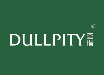03-V564 荟惜 DULLPITY