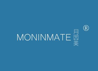 03-V551 月因美 MONINMATE