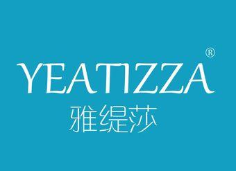 03-V525 雅缇莎 YEATIZZA