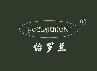 03-V560 怡罗兰 YEELAURENT