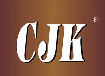 24-V045 CJK