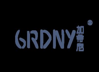 25-V2605 加帝尼 GRDNY