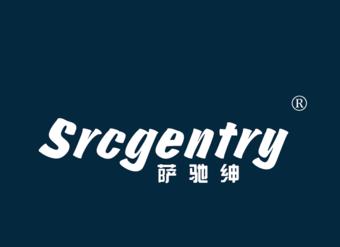 25-V2553 萨驰绅 SRCGENTRY