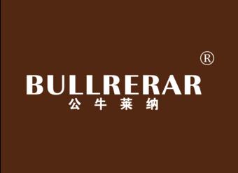 25-V2698 公牛莱纳 BULLRERAR