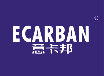 25-V3208 意卡邦 ECARBAN